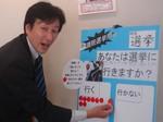 20100619選挙上映初日.jpg